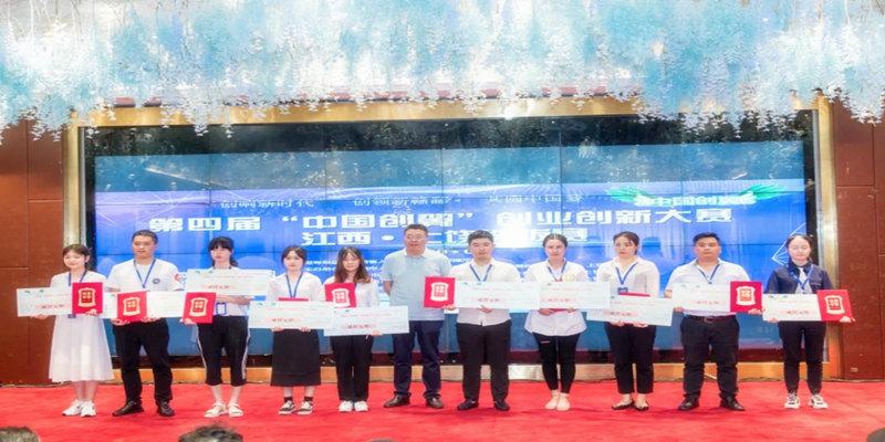 """我院师生团队参加第四届""""中国创翼""""创业创新大赛"""